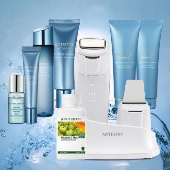 ARTISTRY Dermasonic Beauty Set AMWAY™